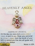 Heavenly Angel Alexandrite June Birthstone Pin Vintage Style, Genuine Austrian Crystal